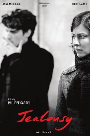 La_Jalousie_(film)